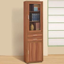 ~Homelike~ 曼尼右開式書櫃