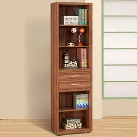 ~Homelike~ 曼尼開放式書櫃