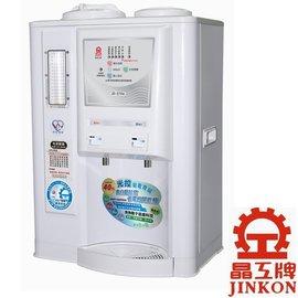 晶工牌 省電奇機光控溫熱全自動開飲機 JD-3706 / JD3706 **免運費**