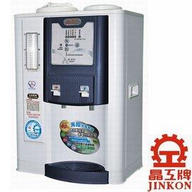 晶工牌 省電奇機光控溫熱全自動開飲機 JD-3713 / JD3713**免運費**