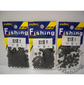 ◎百有釣具◎太平洋POKEE 釣蝦用 強力O圈 O型圈 大包裝 規格小/中/大
