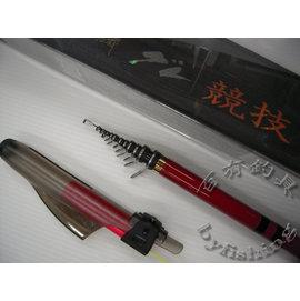 ◎百有釣具◎日本gamakatsu グレ競技SPECIAL III 磯釣竿  1.5號-530