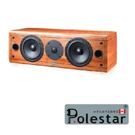 ~昌明視聽影音商城~加拿大Polestar 中置喇叭 原木皮系列 V~C1 兩音入三單體