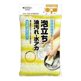 ^~ ^~ 知名品牌 まめいた MAM 超極細纖維 易起泡網式菜瓜布~黃~