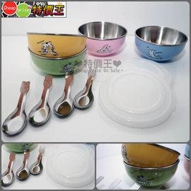 ZEBRA斑馬牌 彩色隔熱兒童碗附PP塑膠上蓋 附湯匙 顏色^#304不鏽鋼