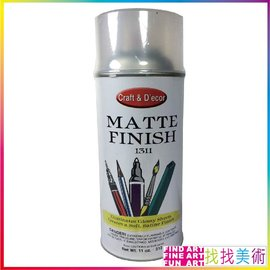 ~找找美術~KRYLON MATTE FINISH 1311柔和保護噴膠^(平光^) 永久