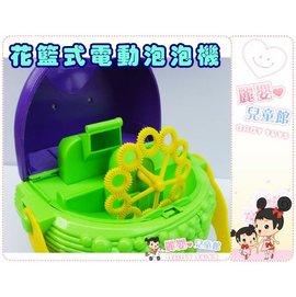 麗嬰兒童玩具館~攜帶式自動吹泡泡機/泡泡槍(婚禮、活動必備)