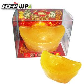 10個招財進寶^(黃金萬兩^)~元寶 精油 皂 TS42~10