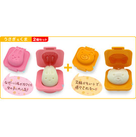 (超值2入/組)寶貝最愛!變身小熊小兔 簡易 蛋蛋 飯糰 造型工具   ◇/造型器DIY雞蛋模具可愛便當飯盒飯糰壽司工具