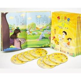 新唐人 - 《悠遊字在2》漢字動畫(七冊繪本+DVD)