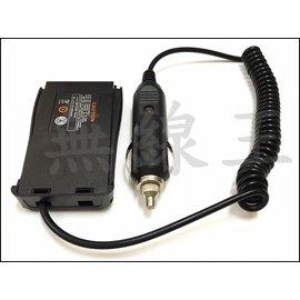 TCO U1 TCO U6 Ronway F25 車用假電池點煙器