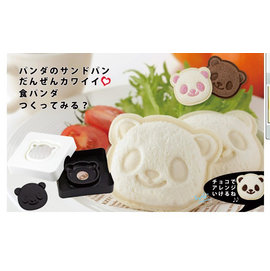 貓熊 三明治土司塑形模具盒  ◇/麵包模具三明治西點心口袋麵包模/口袋愛心造型三明治麵包製作器