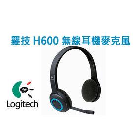 ~小婷電腦~耳麥~ Logitech 羅技 H600 無線耳機麥克風 耳罩式 可折疊 抗噪