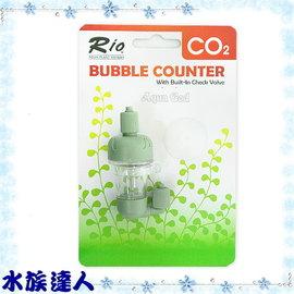 【水族達人】台灣製造RIO《CO2計泡器F-5302》二氧化碳計泡器 F5302