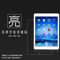 亮面螢幕保護貼 Apple iPad Air/Air 2/iPad 5/iPad 2017 2018/iPad Pro 9.7吋 平板保護貼 軟性 亮貼 亮面貼 保護膜