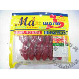 ◎百有釣具◎MARIA MARINE  螯蝦型軟蟲假餌  強度群拔 伸縮素材