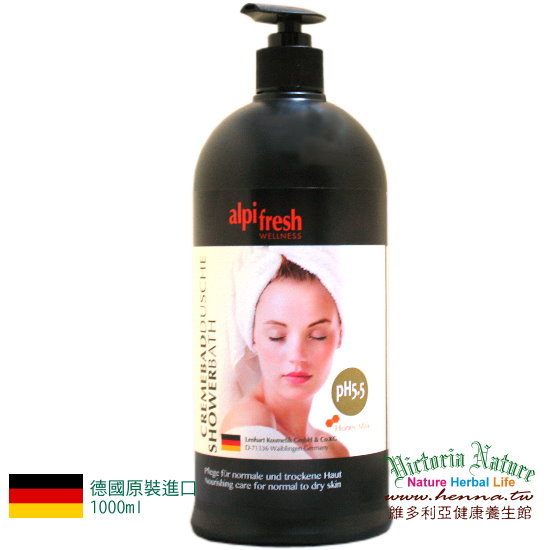 Alpi fresh 沐浴乳