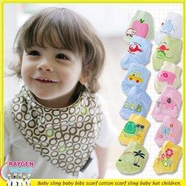 兩入嬰兒三角巾/圍兜/圍巾/髮帶/頭巾/領巾/帽子【HH婦幼館】