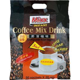 512^~馬來西亞^~Mixx 三合一咖啡經濟包50小包1000g