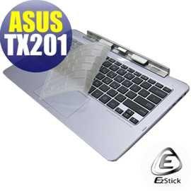 ~EZstick~ASUS TransformerBook Trio TX201 系列 奈