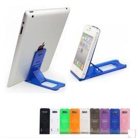 [透明款] iphone 4/4S ipad2 3 4 mini 手機 平板 懶人支架  [GRO-00001]