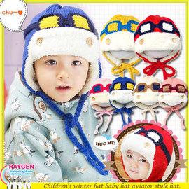 寶寶毛線針織飛行員帽子/護耳帽/毛帽/加絨保暖【HH婦幼館】