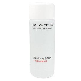 凱婷 KATE 謢甲除光液 去光水 320ML◆SB美妝廉盟◆