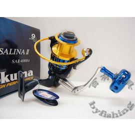 ◎百有釣具◎OKUMA SALINA 第二代強力紡車捲線器 規格4000a型~再送200M布線