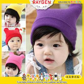 HH婦幼館-兒童四色針織毛線雙牛角寶寶帽/護耳帽/套頭帽/嬰兒帽.直購價65 【2E190B1242】