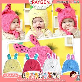 超可愛點點毛絨長耳朵兔子寶寶帽 護耳帽 套頭帽 嬰兒帽~HH婦幼館~
