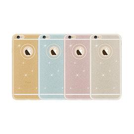 iphone 5 5S  超薄磨砂 手機套/保護套/手機殼 **磨砂軟殼** [ABO-00133]