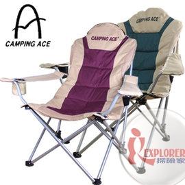 探險家戶外用品㊣ARC-813野樂Camping Ace三段可調式豪華休閒椅 高背椅.折合椅.露營椅.折疊椅