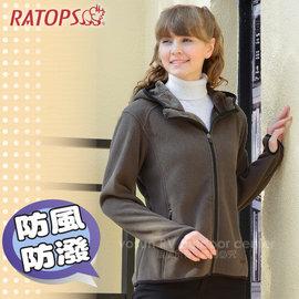 【瑞多仕-RATOPS】女款 Thermolite 推毛防風防潑水連帽滾芽夾克.保暖外套.防風外套.風衣/ 質輕保暖.舒適透氣.高抗水性 / DH6107 褐色