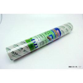 ~圓融文具小妹~MAS 萬事捷 A3 冷裱護貝膠膜 312mm^~10M 低黏度 不脫膠