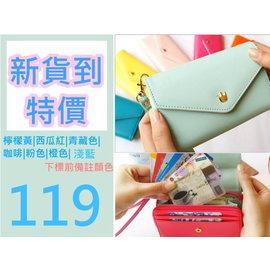 皇冠 皮夾 手機包 零錢包 手機套 手機包護套 手提包 IPHONE 七色