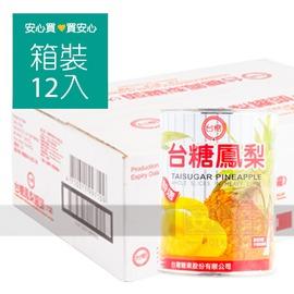 【台糖】鳳梨罐565g,12罐/箱,不含防腐劑,平均單價52.08元