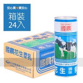 國農花生調味乳,250g,24入 箱,平均單價18.75元