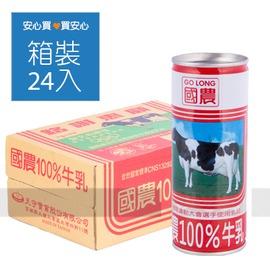 國農100^%牛乳,250g,24入 箱,平均單價18.75元