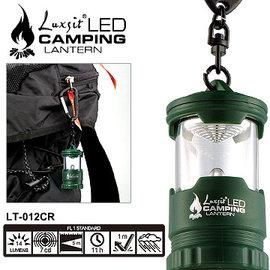 ^~ Luxsit ^~ LED mini露營燈 鑰匙圈燈 隨身燈 綠 LT~012CR