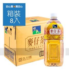 【悅氏】麥仔茶2000ml,8瓶 箱,平均單價39.38元