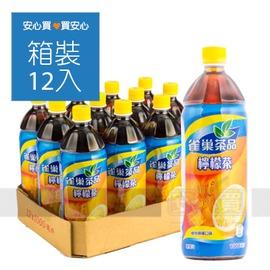 【雀巢】檸檬茶1000ml,12瓶 箱,平均單價30.75元