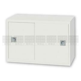 ~南亞塑鋼防水傢俱 ~雙拉門防水收納櫃^(02TCK4606SB05^) 櫃 衣櫃 書櫃