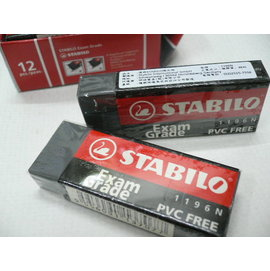 到貨 STABILO 鵝牌 Exam Grade黑色環保橡皮擦 大 1196N PVC F