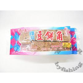 ◎百有釣具◎老百王 A40 香味 鑚洞 豆餅角 適合釣:  草魚  鰱魚    武昌