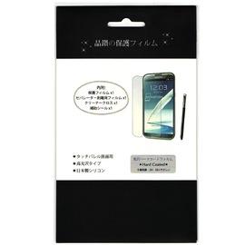 Google NEXUS 5/LG D821 手機螢幕保護膜/靜電吸附/光學級素材/具修復功能的靜電貼