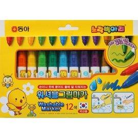 兒童塗鴨彩色筆~Baby Joy World~~韓國 ~可水洗彩色筆 12色 ^(可水洗可