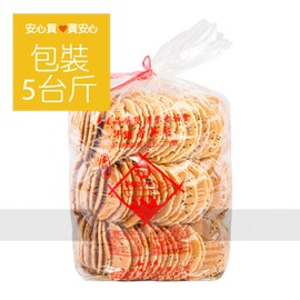 煎餅,3公斤 包,蛋奶素,營業用包裝