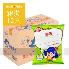 ~乖乖~奶油椰子口味52g,12包 箱,奶素可食,非基因改造玉米,平均單價17.5元