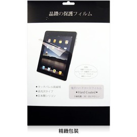 ACER Iconia A3-A10 平板螢幕保護膜/靜電吸附/光學級素材/具修復功能的靜電貼