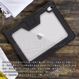 ASUS Fonepad Note6 ME560CG 平板螢幕保護膜/靜電吸附/光學級素材/具修復功能的靜電貼